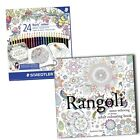 Pack of 24 Pencils with Rangoli Anti Stress Art Therapy Adult Colouring Book