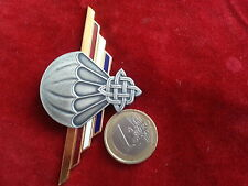 Croatian  army  Sepurine Special forces gold version  Paratrooper numbered