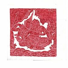 """Thai Temple Rubbing - Red - From the Story of Ramakien - 24"""" x 24""""   -  2438RD"""