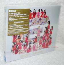 E-Girls Lesson 1 Taiwan Ltd CD+DVD+64P (Special Package)