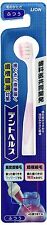 LION Dent Health Toothbrush Regular type  NEW From Japan
