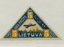LITHUANIA   120  II  II  MLH  YELLOW ARCS