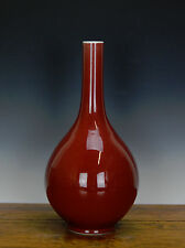 Fine Chinese Qing Yongzheng MK Sand de Boeuf Oxblood Tall Neck Porcelain Vase