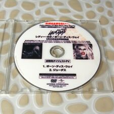 Lady Gaga - Born This Way UNIVERSAL JAPAN Official Shop Promo DVD RARE #0703