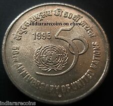 India 50 Years Of United Nations UN Copper Nickel UNC New 1995 B MINT RARE