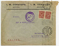 RUSSIA 1915 CENSORED PRINTED ENVELOPE to BATTERSEA LONDON