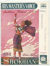 HMV ADVANCE INFORMATION Oct 1951 Bollywood magazine Shokhian cover - India