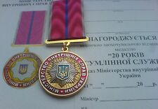 20 Years of the Great Sevice inPolice of Ukraine Ukrainian  Medal