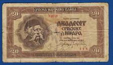 20 Dinara 1941, Serbia banknotes, GERMANY OCCUPATION, WW2 WAFFEN SS stamp, RARRE