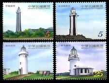 China Taiwan Stamp-2014.3.6- Taiwan Lighthouses Postage Stamps -(II)
