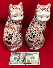 Porcelain Cats Imari Decoration Yi Qian Tang ~ Good Luck In Home - 1 PAIR