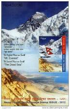NEPAL-ISRAEL MOUNT EVEREST/DEAD SEA MINISHEET SUPERB MNH