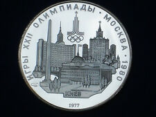 1977 Russia/USSR  Silver 1/2 OZ Proof 5 Roubles Moscow Olympics Kiev