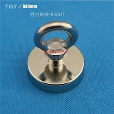 D48X 46mm!!RECOVERY MAGNET VERY STRONG. SEA, FISHING, DIVING, TREASURE HUNTING