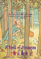 Nonsense: A Book of Nonsense (Traditional Chinese) : 04 Hanyu Pinyin...