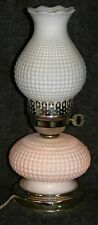 Vintage Milk White Waffle Pattern Hurricane Student Table Lamp 3-Way Switch!
