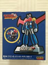Bandai Chogokin Mazinger Z Hello Kitty Color Figure (HK)