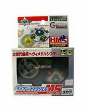Beyblade Heavy Metal System HMS A-125 No more in the world