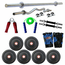 "FITPRO 25 KG HOME GYM SET,3 FT CURL ROD,3 FT PLAIN ROD,14"" DUMBBELLS,ACCESSORIES"