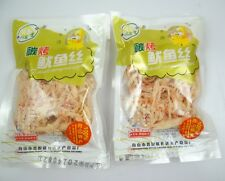 10bag chinese food Dried shredded squid 18g/bag(about)-碳烤鱿鱼丝 AA_18