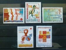 Macedonia 1998 Charity stamps MNH