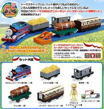 Tomy Pla Rail Plarail Trackmaster Thomas & Friends 65th Anniv. Set W/ Old Coach