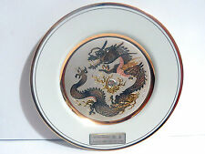 Vintage Chokin Art Collection Limited Ed. Chinese Dragon Plate #2054 of 10000