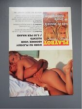 R&L Modern Postcard: Dutch Playboy Magazine Promo