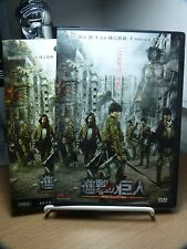 Attack on Titan (A New Japanese Action Fiction Movie)