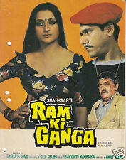 RAM KI GANGA ORIGINAL  PRESS BOOK BOLLYWOOD