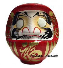 """Japanese 8""""H Classical Red Daruma Doll for Luck & Good Fortune Made in Japan NEW"""