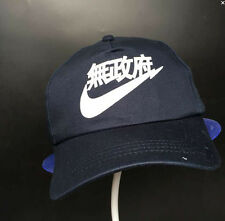 RARE Nike Air Strapback Hat Japanese/Chinese