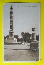 LECCE: obelisco fuori porta Napoli