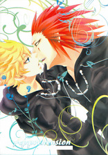 Kingdom Hearts Doujinshi Axel x Roxas Apprehension Cube