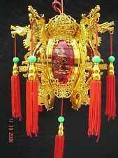 RED GOLD L 17cm DRAGON PALACE LANTERN LIGHT CHINESE JAPANESE NEW YEAR PARTY A1