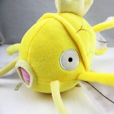 "Pokemon Center Nagoya Shiny GOLD MAGIKARP Plush Pokedoll Plush 8"" Cute Gift"
