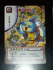 DRAGON BALL Z GT DBZ  CARDGAME CARD GAME CARTE SP-6 BANDAI JAPAN 2004