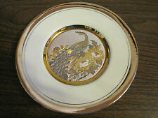 CHOKIN DECORATIVE PLATE