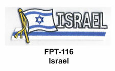 """1-1/2'' X 4-1/2"""" ISRAEL Flag Embroidered Patch"""
