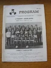 13/04/1986 Lyngby v Esbjerg  . No obvious faults, unless description previously