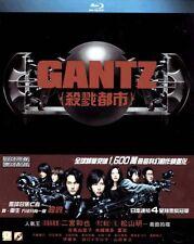 """Ninomiya Kazunari """"Gantz""""Yamada Takayuki Actio Drama HK Version Region A Blu-Ray"""