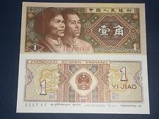 A Nice Crisp Uncirculated Genuine China Banknote!