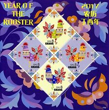 Ghana 2017 MNH Year of Rooster 4v M/S II Chinese Lunar New Year Stamps