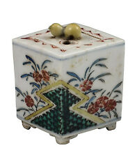 17th Century Japanese Porcelain Kakiemon Style Censer w/ Tiger