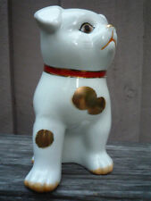 VERY RARE Vintage Ceramic Porcelain Dog Kutani Japan