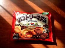 FUJIYA COUNTRY MA'AM maam 20 packs chocolate chip cookie biscuit made in Japan