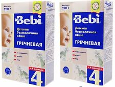 3xBebi brand 4+month baby milk-free organic buckwheat 3x200ml./3x7oz made in EU
