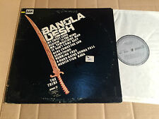 THE TRIBE ( THE TRIBES ) - BANGLA DESH - LP - SPC-3300 - USA 1972