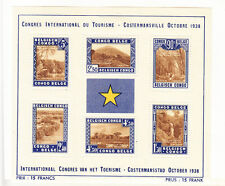 Congo**SHEET 2 TOURISM CONGRESS-6 stamps-1938-Cat 100€/115 $-Kongo-MNH