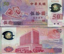 "Taiwan 50 Dollar ""New Taiwan Dollar issue 50th year anniversary""Polymer Banknote"